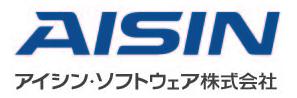アイシン・ソフトウェア株式会社